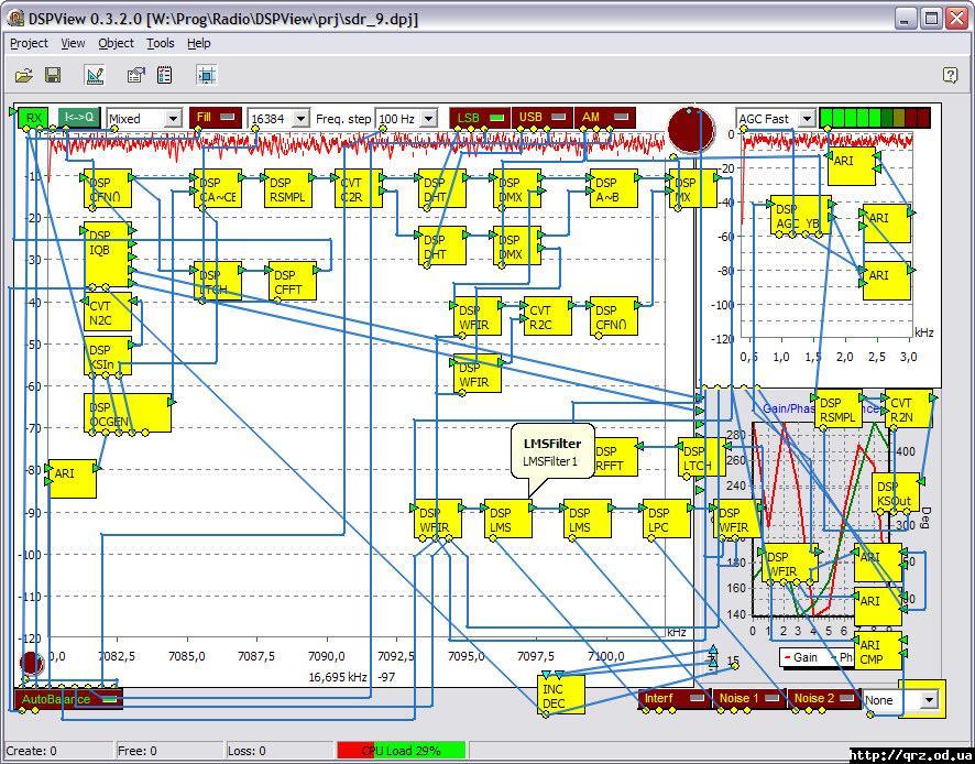 схема радиостанции альбрех 4200 мс этого срока