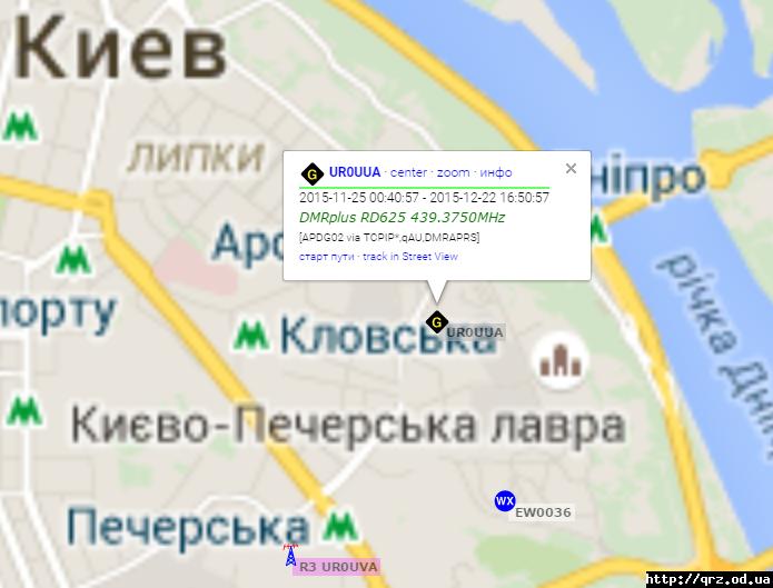 pre_1450781633__screenshot_2015-12-22_18
